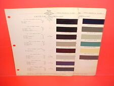 1947 CADILLAC 61 62 CONVERTIBLE 60 SIXTY SPECIAL 75 FLEETWOOD LIMO PAINT CHIPS