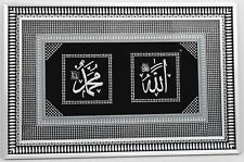 Islamic Frame with glass / Name of Allah & Mohammed in rhinestone / Home Decor