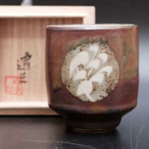 0728a Tatsuzo Shimaoka Japanese Mingei Mashiko pottery Yunomi Tea Cup With Box