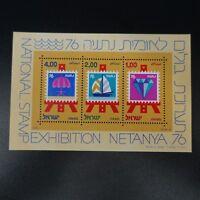 ISRAEL COLECCIÓN HOJA Nº15 NETANYA 1976 NEUF LUXE MNH