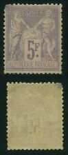 """FRANCE N° 95a   """" SAGE  5F  LILAS-ROSE S.LILAS PALE  """" NEUF x A VOIR"""