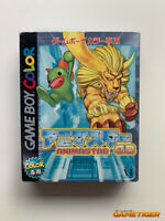 ANIMASTAR GB Nintendo Game Boy Color JAPAN