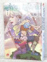 BATEN KAITOS Novel w/Poster OSAMU KUDO Japan 2004 Book SH76