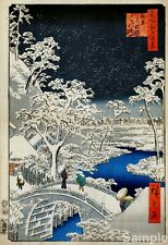 Drum Bridge at Meguro and Sunset Hill, Japanese Woodblock Art Print Hiroshige
