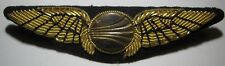 1960s Continental Airlines Pilot Wing - Bullion W/ Metal Logo Center - CB