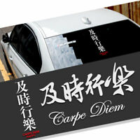 Carpe Diam Car Auto Vinyl Window Decal Windshield Sticker Reflective Japan Style