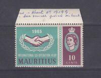 Mauritius QEII 10c Dot On Wrist Flaw MNH J8061