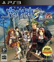 USED PS3 Eiyuu Densetsu Sora no Kiseki the 3rd Kai HD Edition