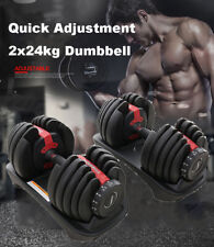 48kg Adjustable Dumbbell Home GYM Exercise Equipment Weight Fitness 2x24kg