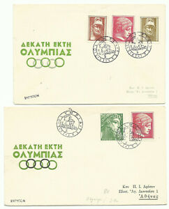 Olympic Games Melboure 1956 two FDCs Greece