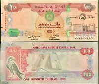 UAE UNITED ARAB EMIRATES 100 DIRHAMS 2018/2019 P NEW COMM. ZAYED AUNC ABOUT UNC