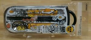 Gudetama The Lazy Egg - 3 Piece Utensil Set by Sanrio - BRAND NEW FACTORY SEALED