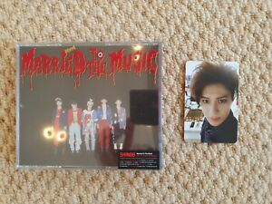 Shinee Married To The Music Album With Taemin Photocard 4th Album Repackage