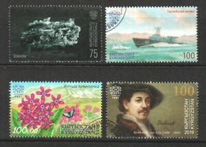 KYRGYZSTAN KEP 2015-2019 NATURE FLOWERS, SHIP, STIBNITE 4 STAMPS IN FINE USED