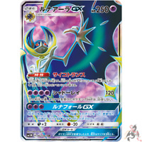 052-060-SM1M-B Oranguru R Pokemon Card Japanese