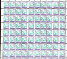 YUGOSLAVIA: FULL SHEET OF 100 x 50 PARA STAMPS 1990, SCOTT #2008 CV$50