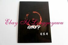Chinese Mythical Figures Koi Dragon Tattoo Art Flash Design Sketch Book Paiting