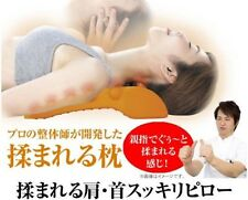 New Sukkiri Pillow Neck and Shoulder Massager for Back pain relief With Tracking