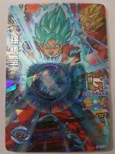 Carte Dragon Ball Z DBZ Dragon Ball Heroes God Mission Part 10 #HGD10-34 S-Rare