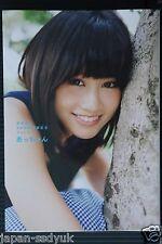 JAPAN Atsuko Maeda AKB48 Sotsugyou Kinen Photo book: Acchan