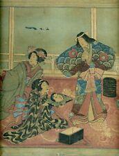 Estampe japonaise (N°1) - 18ème/19ème siècle