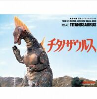 Toho SFX Movies Authentic Visual Book vol.27 TTANOSAURUS Godzilla Store F/S