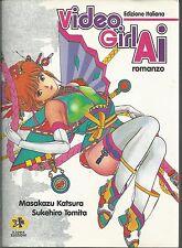 VIDEO GIRL AI (ROMANZO) - Ed. KAPPA