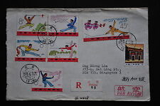 China PRC T7 Wushu Set on Cover - Reg'd to Singapore with Beijing cds 1975.6.11