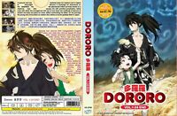 2019 Dororo (Chapter 1 - 24 End) ~ 2-DVD SET ~ English Subtitle ~ All Region ~