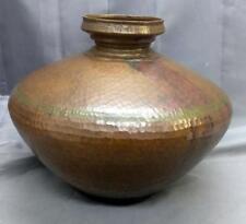 Antique Vintage Old Bronze or Hand Hammered Copper Asian Wrought Metal Urn Vase