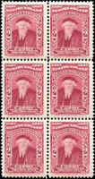 Mint Canada Newfoundland 1897 F+ Scott #62 Block of 6 Stamps Never Hinged