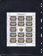 CANADA - MINT SHEET OF 14 STAMPS - VFNH - SCOTT 1722 - SIR WILLIAM MULOCK