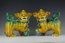 A Pair of Chinese  Kirin 12-inch Porcelain Yellow Glazed Statues Sculptures