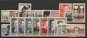 PROMOTION SUR ANNEE COMPLETE NEUVE XX 1952 TIMBRES LUXE - COTE 116 EUROS