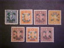 China Sct # 615-21 National Currency Surcharges Set Mnh