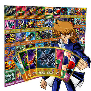 Yugioh ANIME DECK: JOEY WHEELER | 6 Holo + 54 Common Cards | Orica Custom Karten