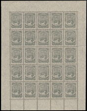 ✔️ COLOMBIA SCADTA 1923 - AIRPLANE - FULL SHEET - SC. C41 ** MNH [SCDT32]