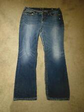 Silver Women's SUKI Mid boot Jeans Distressed Size 18 L33 Fluid Denim
