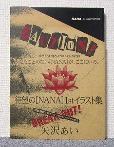 Nana 1st Illustration Favorite Comics Ai Yazawa Japanese Ver