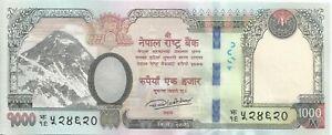Nepal 1000 rupees 2019 P-82 UNC