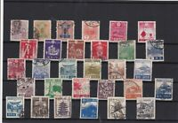 Japan used Stamps Ref 14207