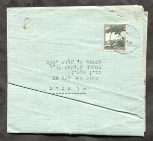 p1220 - PALESTINE 1942 Domestic Folded Letter/Cover. Jerusalem to Tel-Aviv ✉