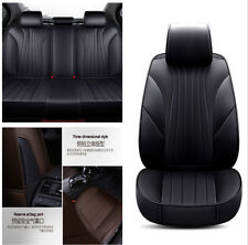 Full Surrounded PU Leather Soft Texture Car Front&Rear Row Seat Cover Protector