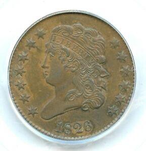 1826 Classic Head Half Cent, PCGS MS62BN