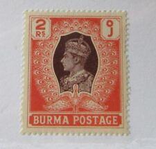 1946 Burma SC #63 KING GEORGE VI  MNH stamp