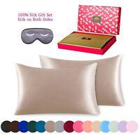 BlueHills 100%Pure Mulberry Silk Pillowcase 3piece Gift Set Standard Bronze Gold