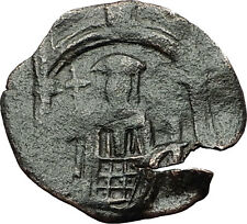 Andronicus II Palaeologus City Walls Trachy Byzantine Coin Cherub WINGS i59376