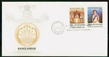 Mayfairstamps Bangladesh FDC Queens Silver Jubilee Combo First Day Cover wwe_833