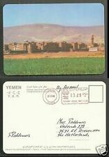 Amran Town Mosque Minaret Yemen stamp meter cancel