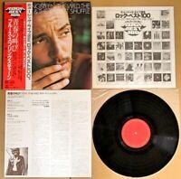 Bruce Springsteen The Wild The Innocent & [25AP1273] JAPAN VINYL LP Record OBI